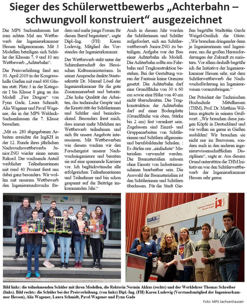 2019-05-13-Schuelerwettbewerb-Achterbahn-ausgezeichnet-MPS